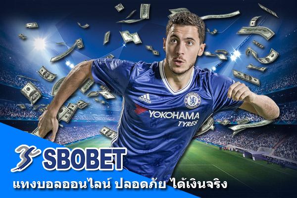 sbobet money safe
